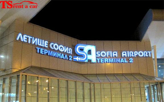 евтини коли под наем летище София