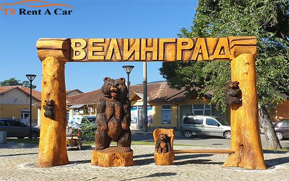 велинград коли под наем без депозит София