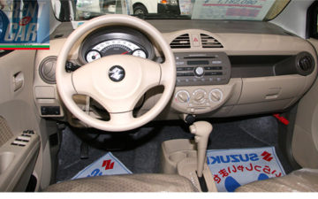 Забронировать Suzuki Alto