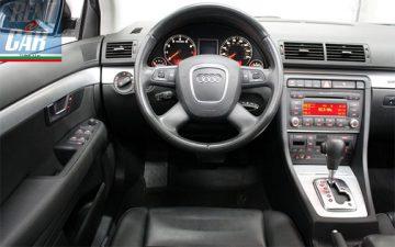 Забронировать Audi A4 B7 avant