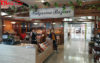 Аэропорт Бургас