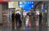 Аэропорт Варна